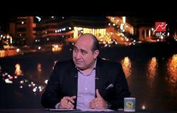 أليو سيسيه: السنغال استحقت فرصة للتعادل لكن الليلة لم تكن ليلتنا