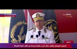 وصول الرئيس السيسي لأكاديمية الشرطة في القاهرة الجديدة