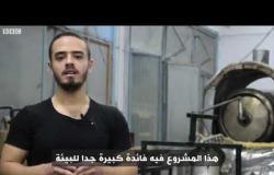 أنا الشاهد: فكرة مشروع لحل أزمة ارتفاع أسعار الوقود في مصر