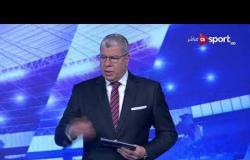 اتحاد كرة السلة يعلن أحقية أحمد إسماعيل للنادي الأهلي