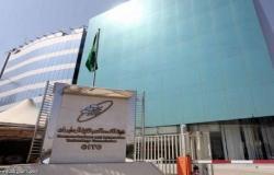 """""""الاتصالات"""" السعودية تُغرّم 3 شركات بأكثر من 18 مليون ريال"""