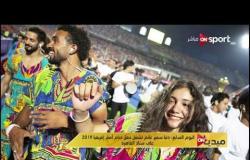 دنيا سمير غانم تشعل حفل ختام أمم أفريقيا 2019 على ستاد القاهرة