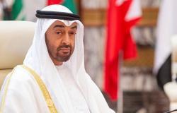 محمد بن زايد يصل بكين في زيارة رسمية