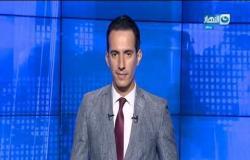 موجز الأخبار| السيسي يصدر قرار جمهوري بمد حالة الطوارئ لمدة 3 أشهر بدءًا من الخميس
