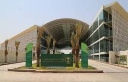 """""""البيئة"""" السعودية: إصدار تراخيص محطات الوقود وحفر الآبار إلكترونياً"""