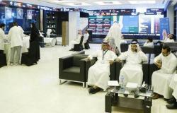 ملكية الأجانب بالأسهم السعودية تلامس 44 مليار دولار