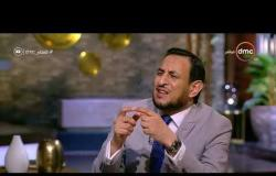 مساء dmc - الشيخ رمضان عبد المعز : العلم وسيلة إلي كل فضيلة