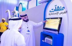 """""""منشآت"""" السعودية: 13 ألف شركة تستفيد من مبادرة """"استرداد"""""""