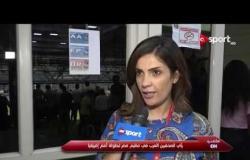رأي الصحفيين العرب في تنظيم مصر لبطولة أمم إفريقيا