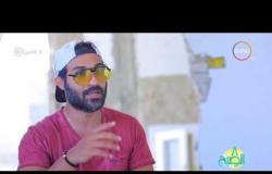 """8 الصبح - تصريح ناري من أحمد فهمي """"كنت مقرر إني مش هتجوز"""""""