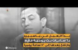 ماسبيرو.. حكاية مصر مع الشاشة السحرية