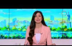 8 الصبح - حلقة الأحد مع (آية جمال الدين) 21/7/2019 - الحلقة الكاملة