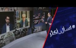 """إيران.. """"تفكيك شبكة لـ CIA"""" وترامب يهدد"""