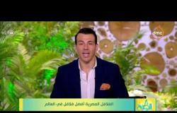 8 الصبح - الفلافل المصرية أفضل فلافل في العالم