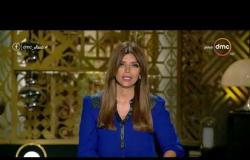 برنامج مساء dmc - حلقة الأحد مع إيمان الحصري 21/7/2019 - الحلقة الكاملة