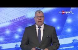 منتخب مصر يفوز على المغرب في بطولة أفريقيا للكرة الطائرة