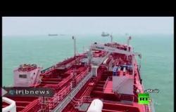 فيديو جديد لناقلة النفط البريطانية المحتجزة