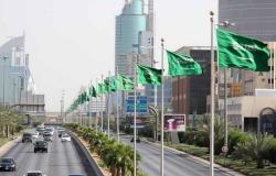 شركة عالمية تشارك كاستشاري في إدارة المرافق السعودية