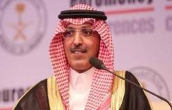 السعودية تُعلق على بيان النقد الدولي حول مشاورات المادة الرابعة