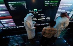 سوق الأسهم السعودية يعود للمنطقة الخضراء بالتعاملات الصباحية