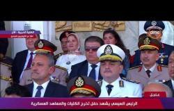 مدير إدارة شئون ضباط القوات المسلحة يعلن قرار التعيين وأوائل الخريجين