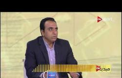 ياسر قاسم: الأهلي يقترب من لقب الدوري الممتاز بعد تعادل الزمالك والجونة