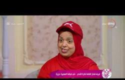 السفيرة عزيزة - حنان فؤاد .. تتحدث عن قصتها في الحصول على لقب الأقزام في مصر