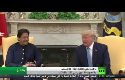 ترامب: تقارير طهران حول الجواسيس كاذبة