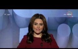 برنامج اليوم - حلقة الثلاثاء مع سارة حازم 23/7/2019 - الحلقة الكاملة