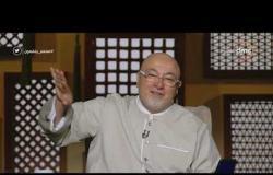 لعلهم يفقهون - الشيخ خالد الجندي: كلنا سلفيو الحضارة الإنسانية