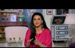 """السفيرة عزيزة - حملة لتعليم الأطفال كتابة """" الهيروغليفية"""" في مكتبات مصر"""