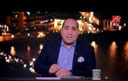 زكي عبد الفتاح يحكي لبرنامج اللعيب سر المشاهدة مع إبراهيموفيتش