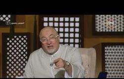 لعلهم يفقهون - الشيخ خالد الجندي: الضلال في القرآن له معنى آخر وهو الحب