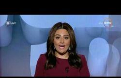 اليوم - الرئيس السيسي: ثورة 23 يوليو جسدت رغبة الشعب المصري في بناء مرحلة جديدة من عمر الوطن