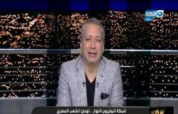 تعليق تامر أمين ع مشهد رحيل الملك فاروق ورقي الملك والجيش والشعب في #ذكرى_ثورة_يوليو