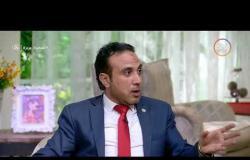 السفيرة عزيزة - تعرف على نسبة وجود قصار القامة في مصر