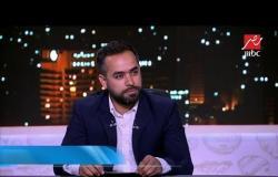 محمد ثابت يجيب على السؤال : هل مصر قادرة على تنظيم كأس العالم