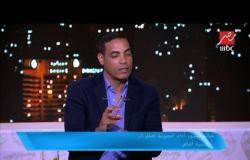 خالد بيبو : تغييرات خالد جلال كانت غير مفهومة