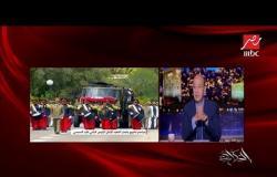تعليق عمرو أديب على الجنازة الشعبية للرئيس التونسي الباجي قايد السبسي