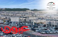اللمسات الأخيرة على العقد الموحد لبيع السيارات المستعملة