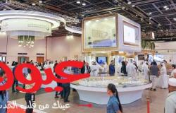 هيئة كهرباء ومياه دبي تدعو للاستفادة من الفرص التي يوفرها معرض ويتيكس ومعرض دبي للطاقة الشمسية