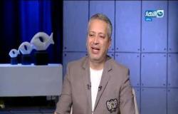آخر النهار| المستشار إبراهيم ظافر يعزي المصريين والرئيس السيسي في ضحايا الإرهاب