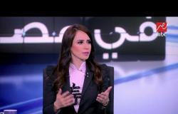 كابتن عمرو موسى مدرب فتنس يشرح فوائد رياضة الكروس فيت