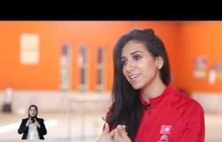 رياضية: إيناس البوبكري سفيرة الرياضة التونسية إلى منصات التتويج