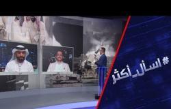الرياض وأبوظبي.. مساعي تطويق أزمة عدن