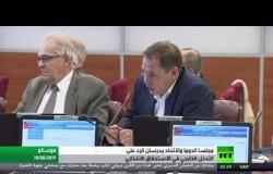 مجلسا الدوما والاتحاد يدرسان الرد على التدخل الخارجي في الاستحقاق الانتخابي