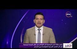 الأخبار - رئيس بعثة الحج: تم توفير كافة التسهيلات للحجاج المصريين ليؤدوا المناسك في سهولة ويسر