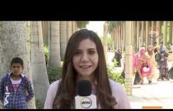 نشرة الأخبار - حلقة الثلاثاء مع (محمود السعيد) 13/8/2019 - الحلقة كاملة