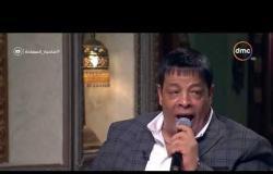 """صاحبة السعادة - عبدالباسط حمودة يغني لايف """" انا مش عارفني """" بتوزيع جديد لأول مرة"""