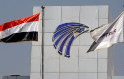 مصر تعلق رحلة الطيران لهونج كونك اليوم بسبب الاضطرابات